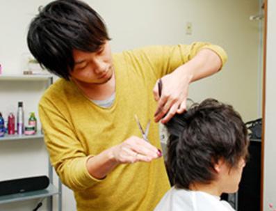 Hair Studio Bell